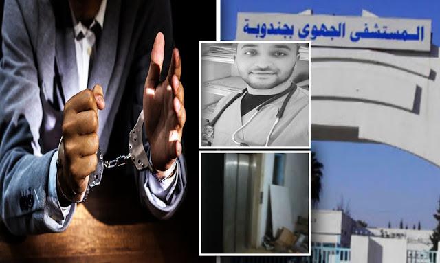 Tunisie : Le responsable de maintenance à l'hôpital de Jendouba arrêté
