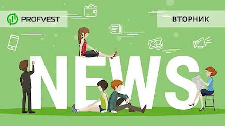 Новостной дайджест хайп-проектов за 08.06.21. Новая платежка в Forex Profits Ltd