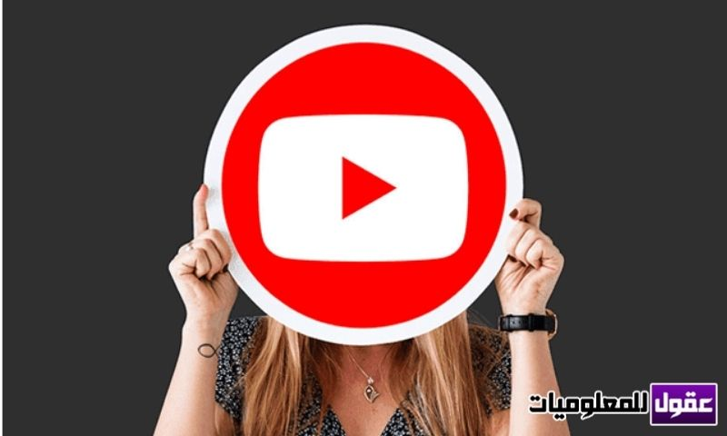 كلمات مفتاحية لليوتيوب