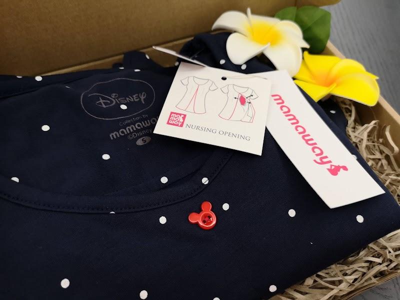 Baju Tidur Nursing yang Selesa dari MAMAWAY