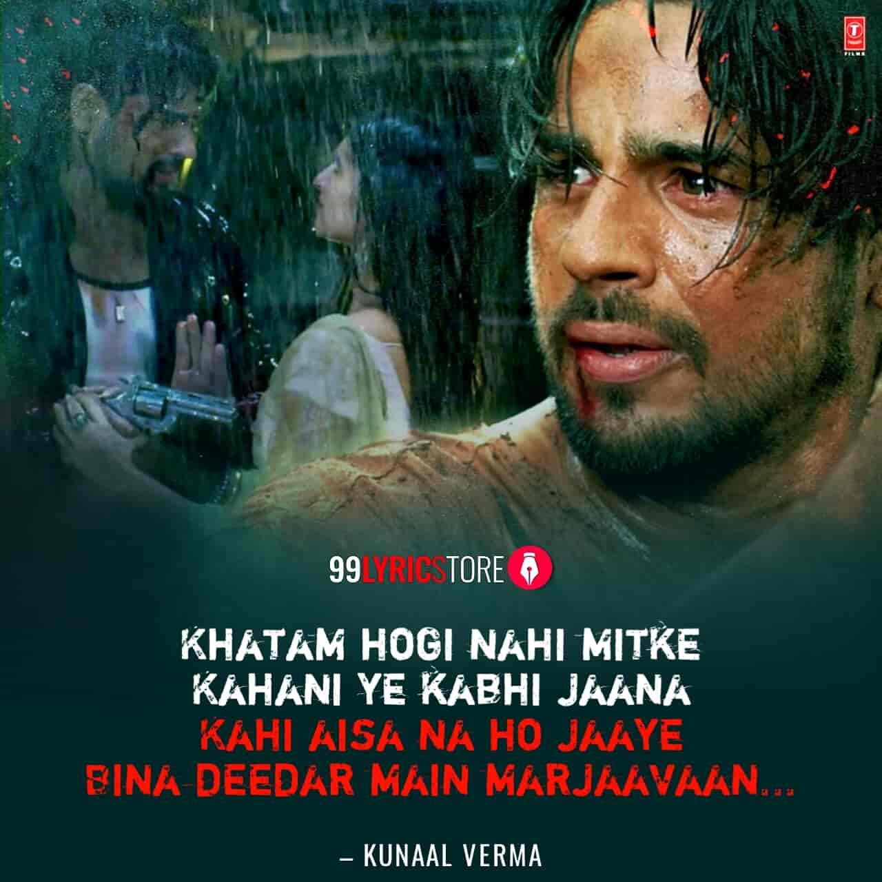Tum Hi Aana Sad Version Song Images From Movie marjaavaan