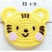 Amigurumi Trigresito a Crochet