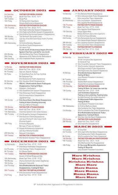 Vaishnava Calendar 2021-2022 Pdf: Vaishnava Ekadashi in 2021-22
