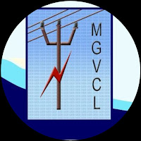 MGVCL Deputy Superintendent (A/cs.), Health, Safety and Environment Officer & Deputy Health, Safety and Environment Officer – Syllabus 2021