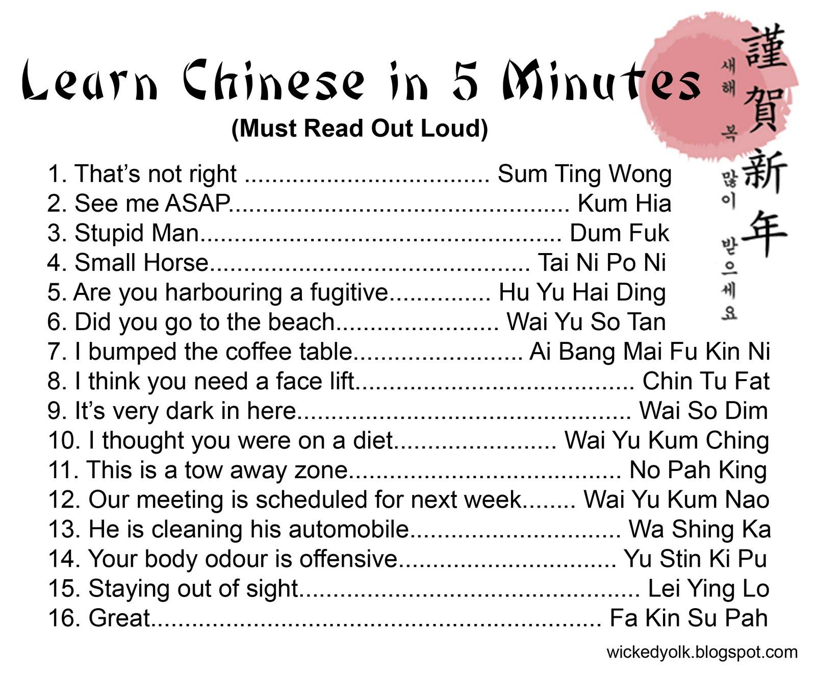 English Grammar Learn Chinese