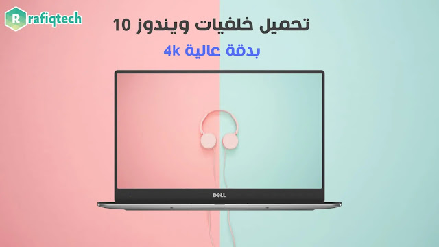 best-windows-10-wallpapers-in-4k