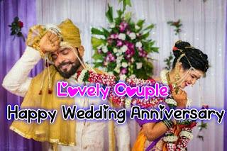 Marriage Anniversary Wishes in Hindi - शादी के सालगिरह की शुभकामनाएं