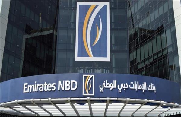 عناوين فروع بنك الإمارات دبى الوطنى وأرقام خدمه العملاء 2021