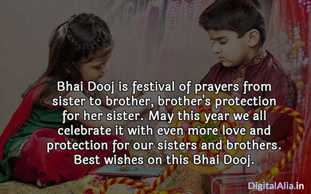 images of bhai dooj in marathi