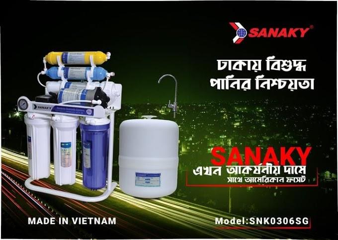 Sanaky-s2 100 GPD RO Water Purifier.Made in vietnam.আপনারস্বাস্থ্যসুরক্ষায়আমরাএনছিআমেরিকানপ্রযুক্তির Water Purifier যাতেআছে Reverse Osmosis (RO) Technology.
