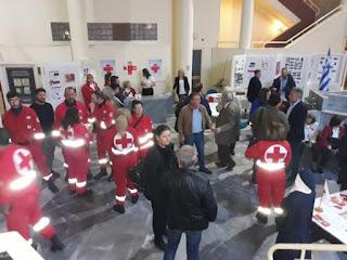 ΕΚΠΑΙΔΕΥΣΕΙΣ τμημάτων του Ερυθρού Σταυρού στην Καλαμάτα
