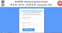 RRB NTPC CEN 01/2019 Phase 7 CBT Admit Card 2021