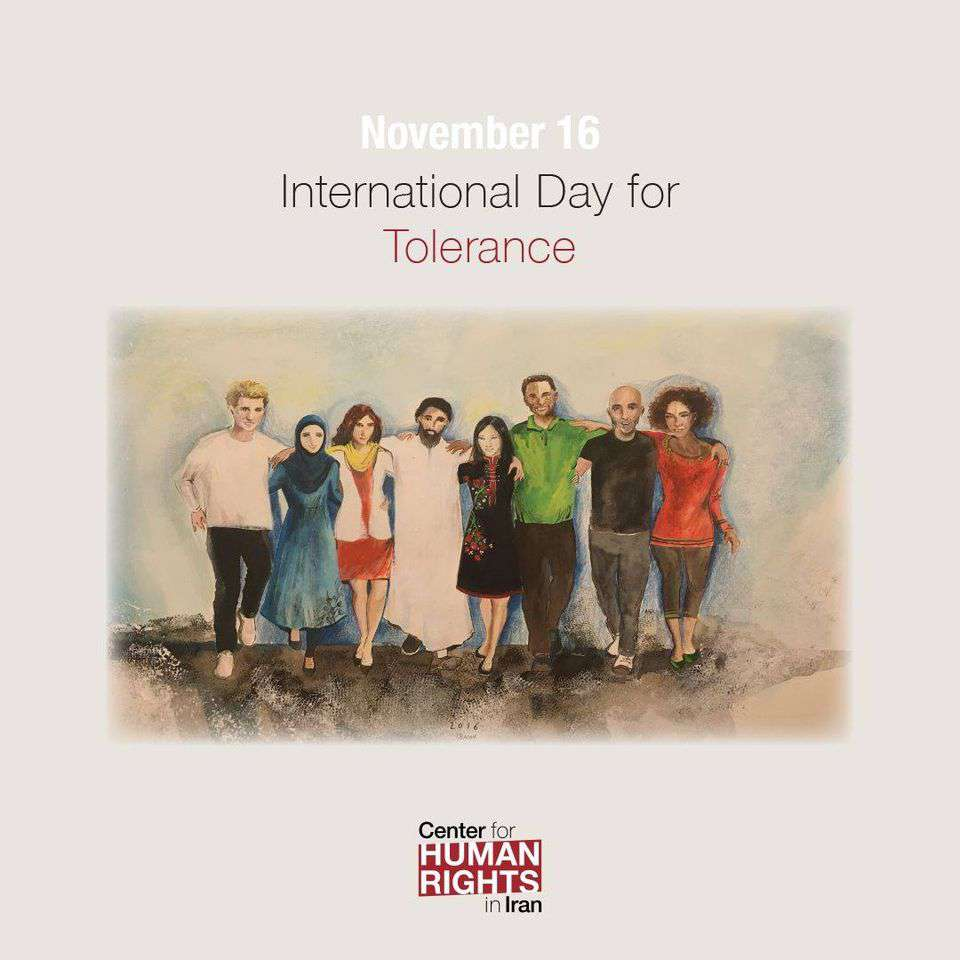International Day For Tolerance Wishes Images