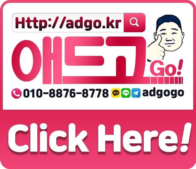 태평3동홍보마켓팅