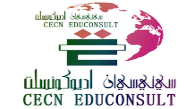 مطلوب محاضرين لغة إنجليزية بـ CECN Educonsult بمسقط