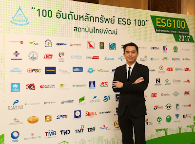 THAIPAT Announces ESG100: 2017 List for Sustainable Investments