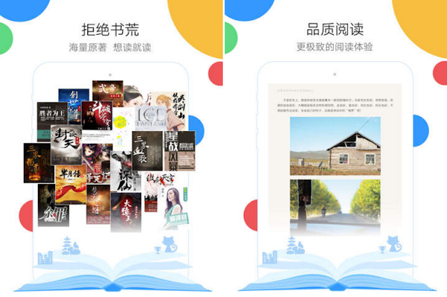 QQ Reader Apk