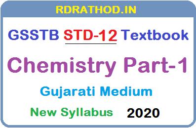 GSSTB Textbook STD 12 Chemistry Part-1