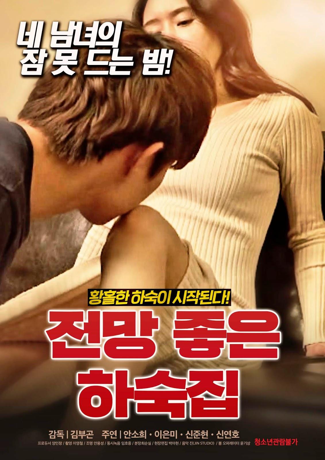 A Prospective Hostel Full Korea 18+ Adult Movie Online Free