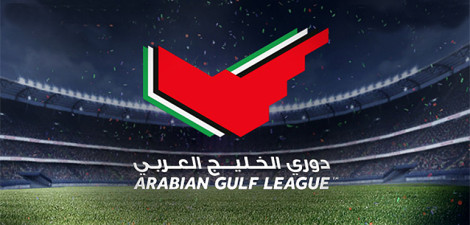 بث مباشر الوصل وعجمان البث مباشر الدوري الاماراتي مباراة اليوم