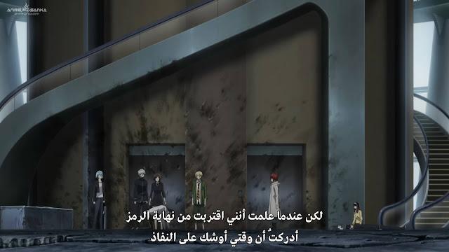 Code:Breaker بلوراي مترجم تحميل و مشاهدة اون لاين 1080p