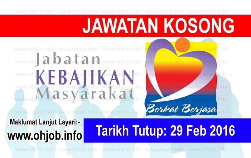 Jawatan Kerja Kosong Jabatan Kebajikan Masyarakat logo www.ohjob.info februari 2016