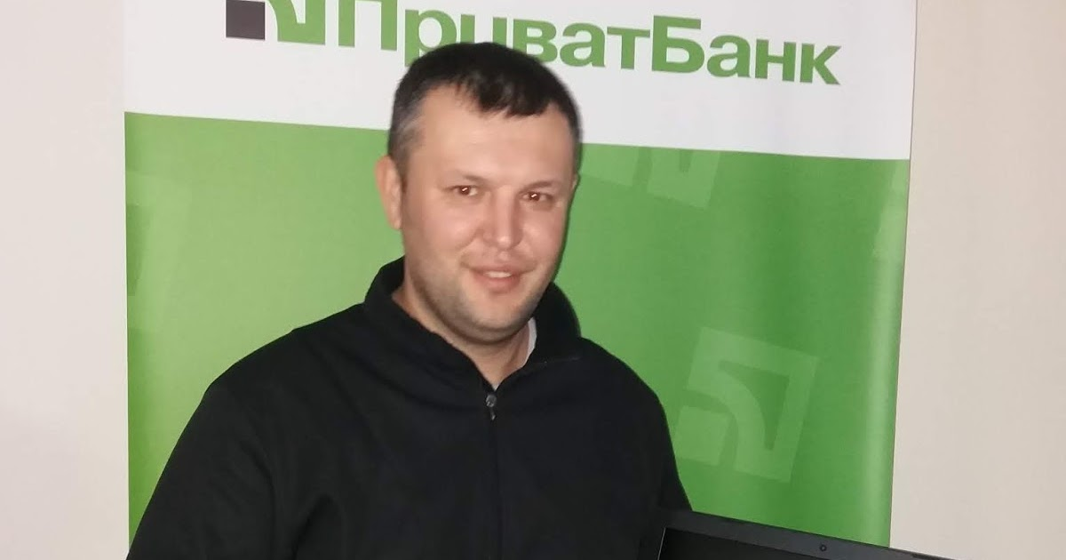 Новини від ПриватБанку в Черкаській області 59596c66523bb