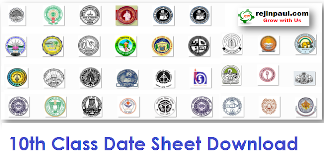 10th Timetable Download PDF