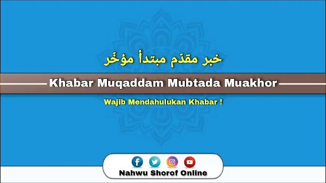Khabar Muqaddam