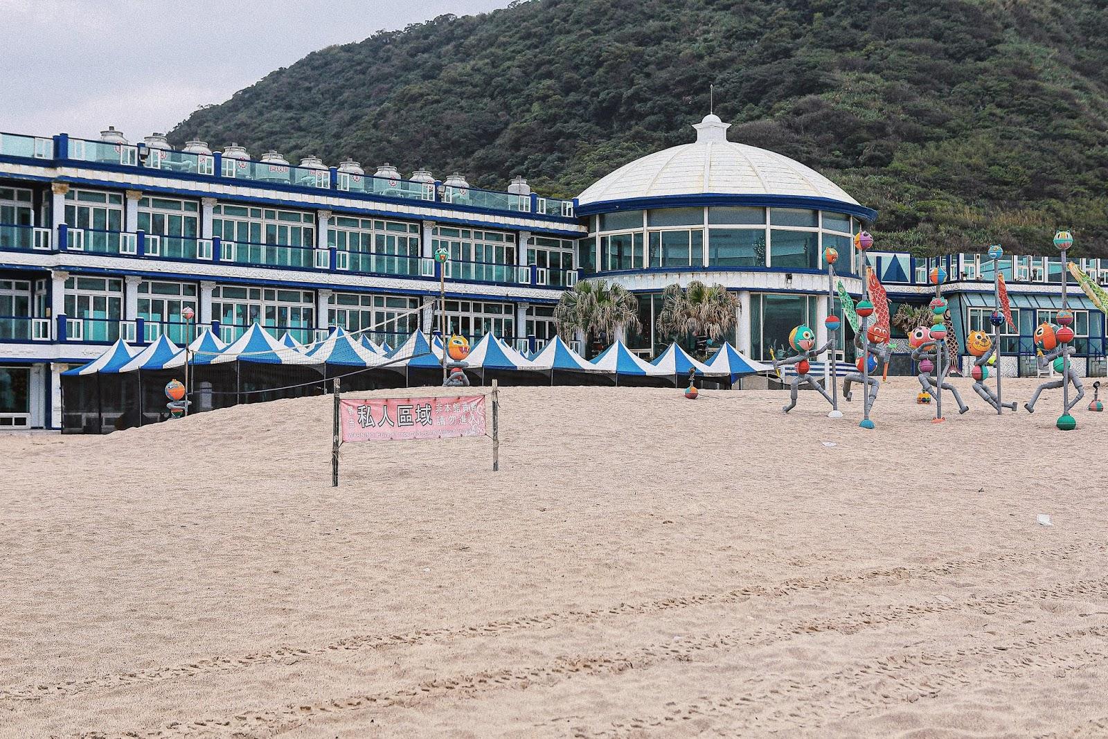 萬里海水浴場 新北市萬里區 離台北市最近的沙灘,開車僅需半小時 ...