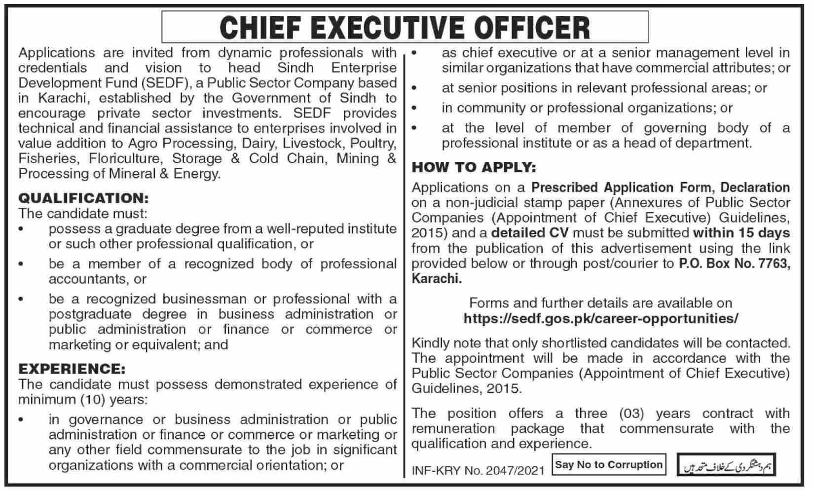 Sindh Enterprise Development Fund (SEDF) Jobs 2021 in Pakistan