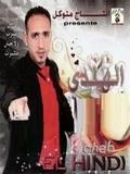 Cheb El Hindi-Rajel Nmout Wela Naich Mechmout 2015