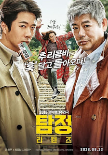 The Accidental Detective 2015 Korean 480p BluRay 400MB With Bangla Subtitle