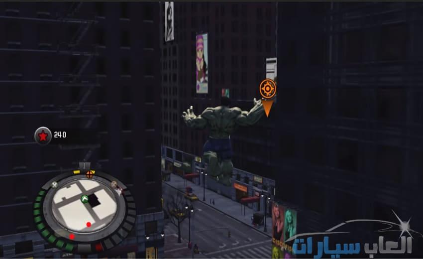 تحميل لعبة الرجل الأخضر للكمبيوتر