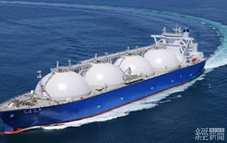 7月桶裝瓦斯價格不調整 天然氣降6.04%