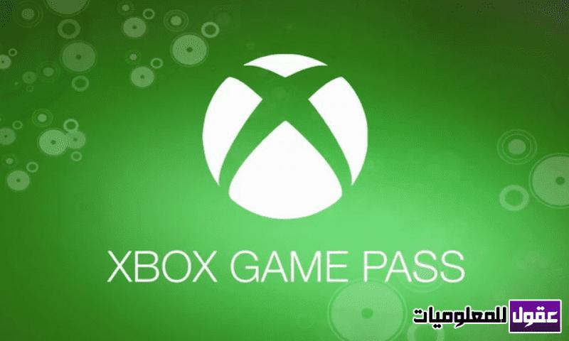 تحميل تطبيق Xbox Game Pass على الاندرويد