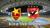 مباراة المريخ والأهلي بث مباشر بتاريخ 03-04-2021 دوري أبطال أفريقيا