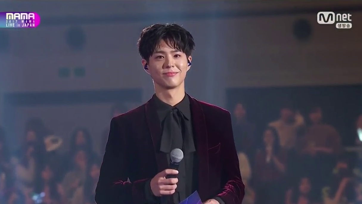 Park Bo Gum Reportedly Become The MC on The '2019 MAMA'
