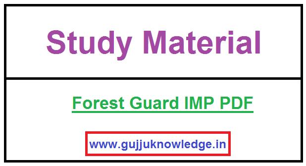 Forest Guard IMP PDF
