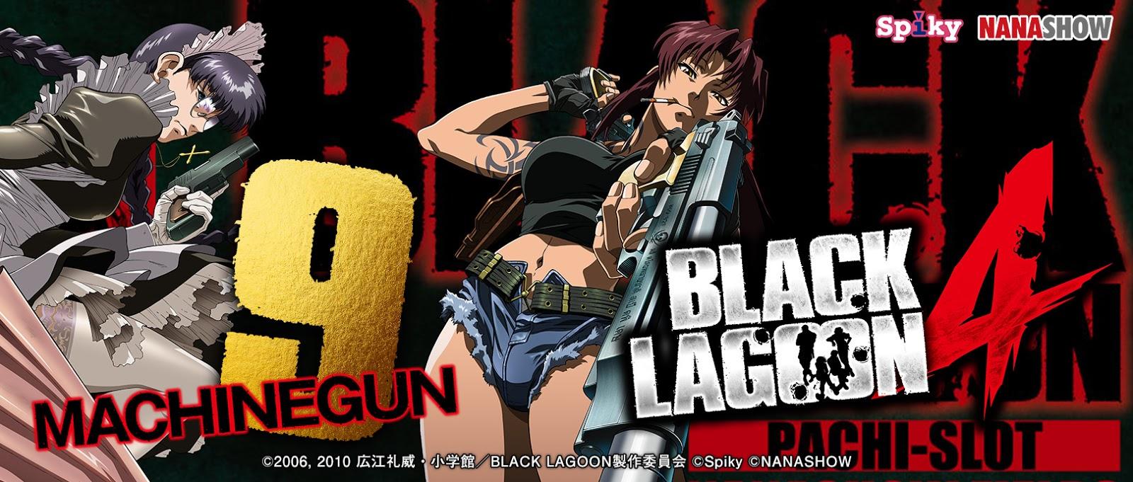 ラグーン 天井 ブラック 3