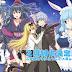 Arifureta Shokugyo de Sekai Saikyo: Anime tendrá segunda temporada