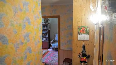 Продажа 1-комнатной на Артеме
