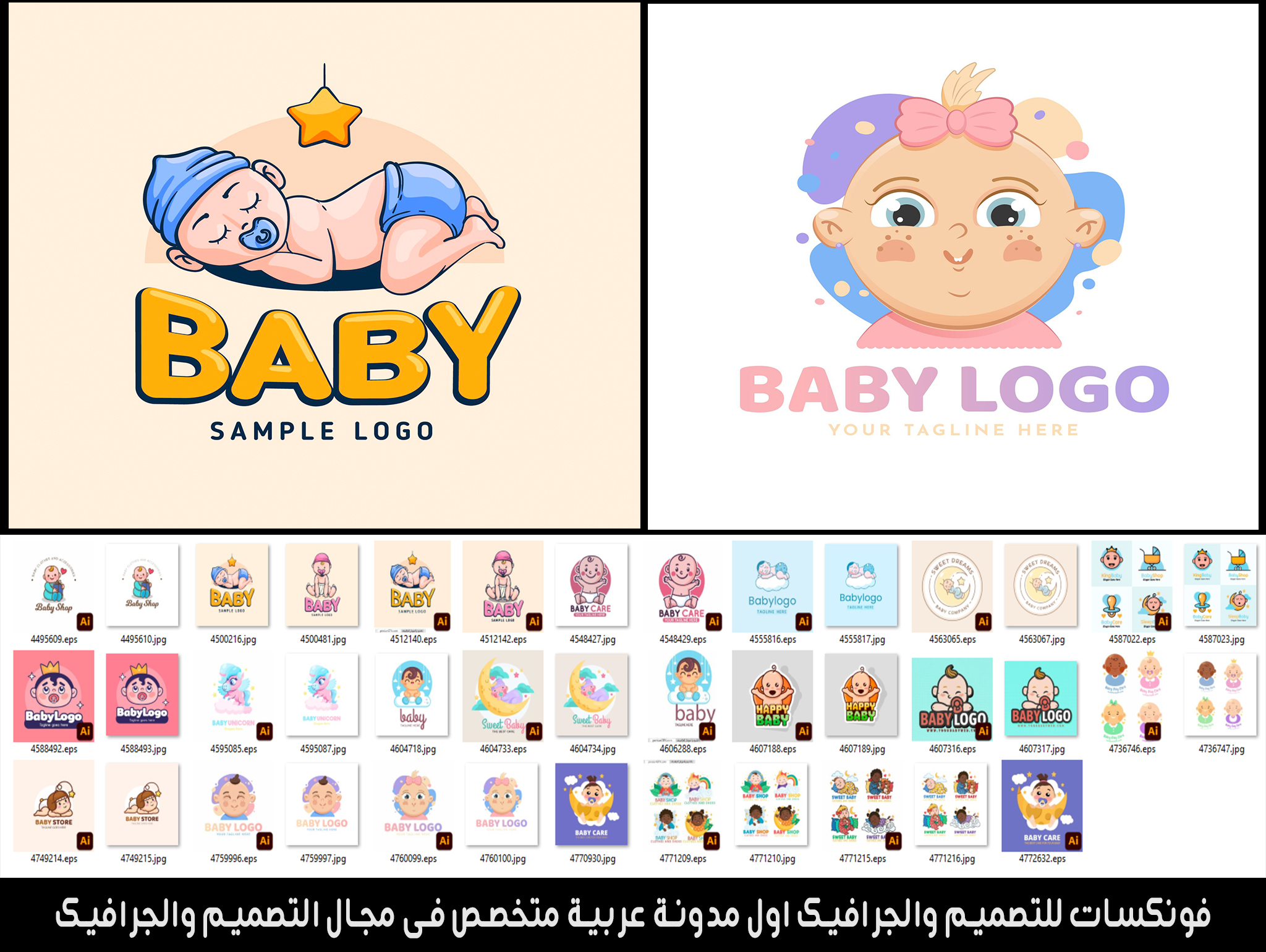 A distinctive and exclusive collection of baby girls' logo for logos