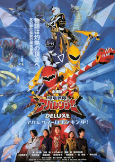 Bakuryuu Sentai Abaranger DELUXE: Abare Summer is Freezing Cold MP4 Subtitle Indonesia