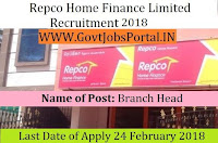Repco Home Finance Recruitment 2018– Branch Head