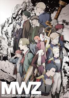 Magatsu Wahrheit: Zuers Opening/Ending Mp3 [Complete]
