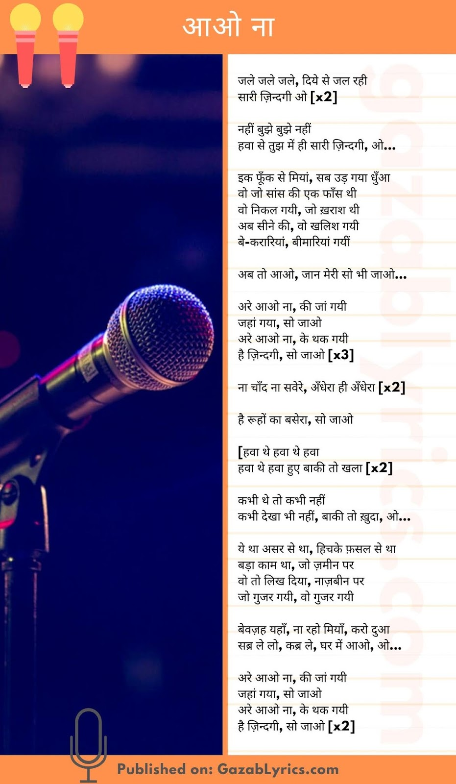 Aao Na song lyrics image
