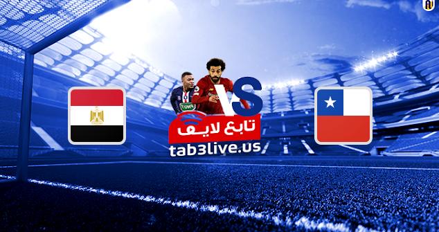 نتيجة مباراة مصر وتشيلي بث مباشر اليوم 2021/01/13 كأس العالم لكرة اليد