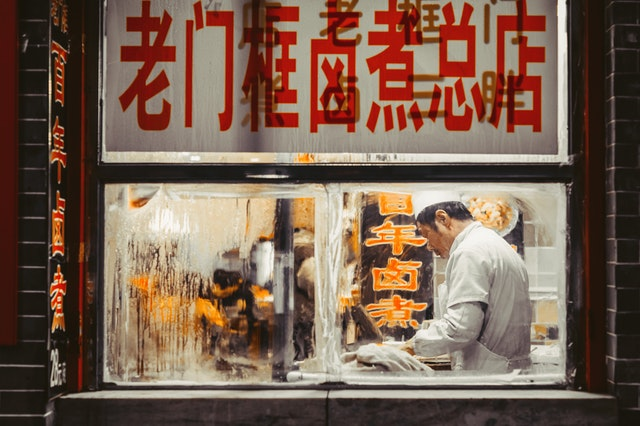 food; chinese; cooking; ingredients; frying; need; deep