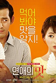 Love Clinic 2015 Korean 480p HDRip 300MB With Subtitle